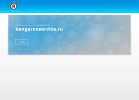Kangarooservice.ru thumbnail