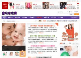 Kangdaer.net thumbnail
