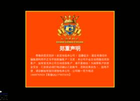 Kangongwang.cn thumbnail