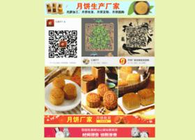 Kangpian.top thumbnail