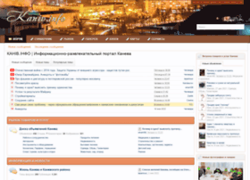 Kaniv.info thumbnail