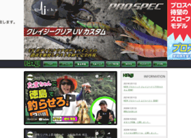 Kanji-international.com thumbnail