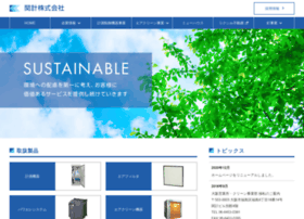 Kankei.co.jp thumbnail