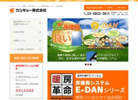 Kankyohcc.co.jp thumbnail
