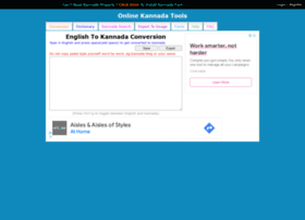 Kannada.changathi.com thumbnail