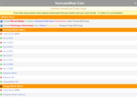 Kannadamob.com thumbnail