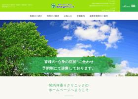Kannai-cl.jp thumbnail