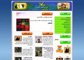Kanoontolid.com thumbnail