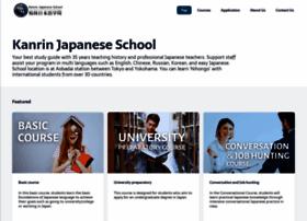 Kanrin.net thumbnail