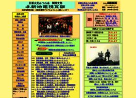 Kansai-mituwakai.chicappa.jp thumbnail