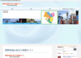 Kansai-net.net thumbnail