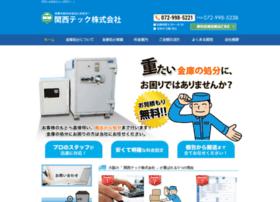 Kansai-tech.net thumbnail