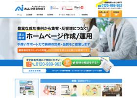 Kansai.all-internet.jp thumbnail