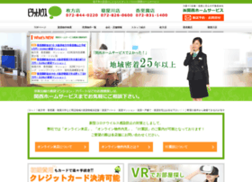 Kansaihome.co.jp thumbnail