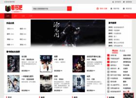 Kanshu8.net thumbnail