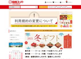 Kansupa.net thumbnail