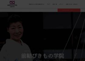 Kantan-kitsuke.jp thumbnail