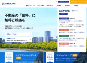 Kantei.ne.jp thumbnail