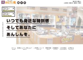 Kanteikyoku-kumamoto.jp thumbnail