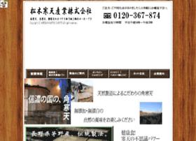 Kanten.co.jp thumbnail