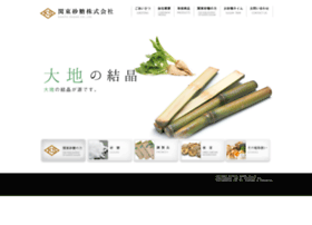 Kanto-sugar.co.jp thumbnail