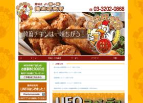 Kantontoriken.jp thumbnail