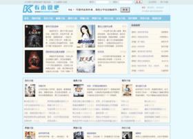 Kanxiaoshuo8.com thumbnail