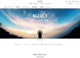 Kao.co.jp thumbnail