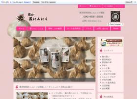 Kaorinokuroninniku.jp thumbnail
