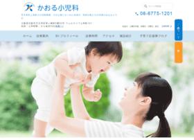 Kaoru-shonika.jp thumbnail