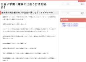 Kaoshimi.biz thumbnail