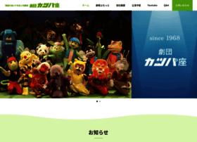 Kappa-za.co.jp thumbnail