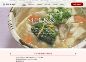 Kappo-kaede.jp thumbnail