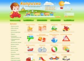 Kaprizka.com.ua thumbnail