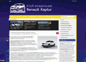 Kapturclubs.ru thumbnail