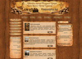 Kapucyny.by thumbnail