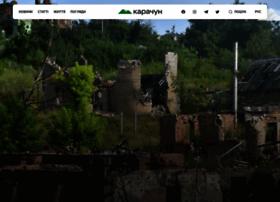 Karachun.com.ua thumbnail