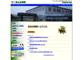 Karadai-hp.jp thumbnail