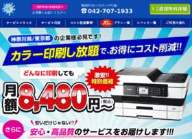 Karaho.jp thumbnail