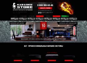 Karaoke-store.ru thumbnail