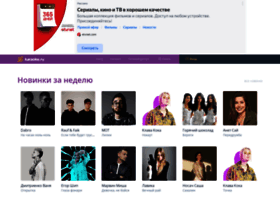 Karaoke.ru thumbnail