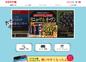 Karaokekan.jp thumbnail