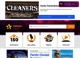 Karaosha.ru thumbnail