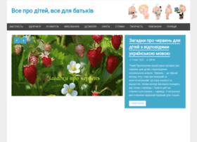 Karapysik.ru thumbnail