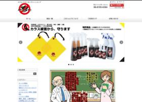 Karasu-buster.co.jp thumbnail