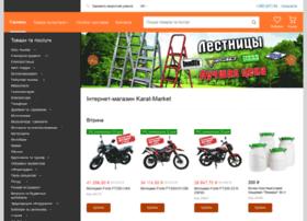 Karat-market.com.ua thumbnail