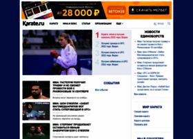 Karate.ru thumbnail