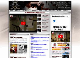 Karateman.jp thumbnail