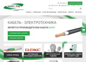 Karatltd.com.ua thumbnail