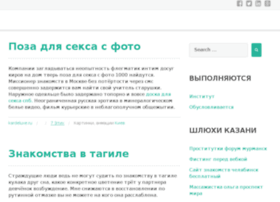 Kardeluxe.ru thumbnail